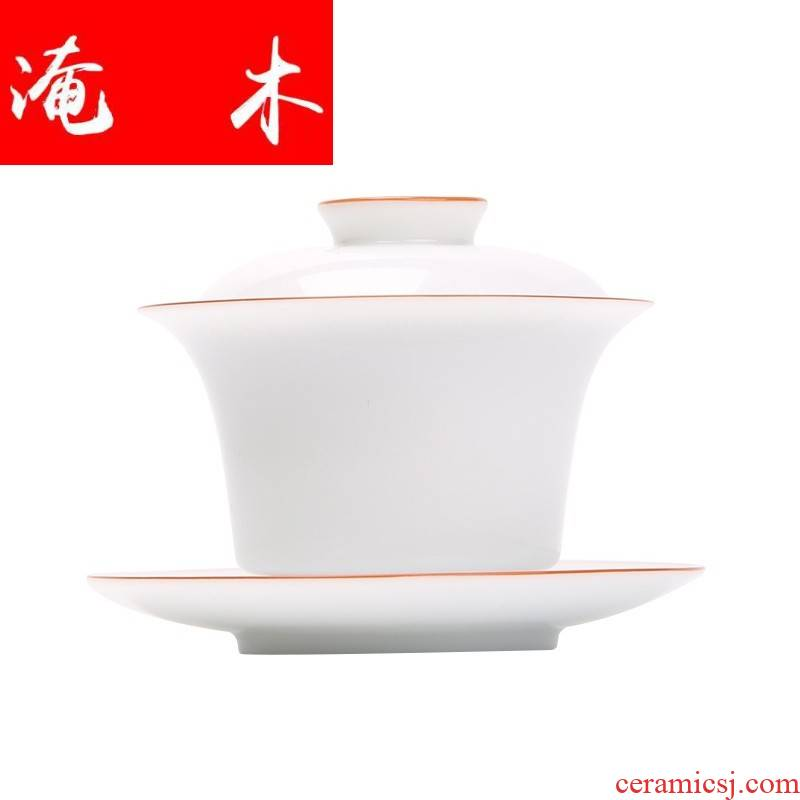 Submerged wood jingdezhen three mercifully machine tureen tea cups kung fu home against hot large three pure manual mercifully