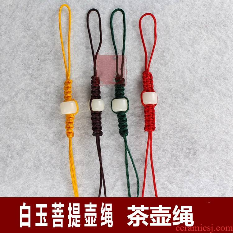 The new rope The teapot lid from tethered pot of rope purple tie pot of tea cover rope pure manual has high - grade men and women