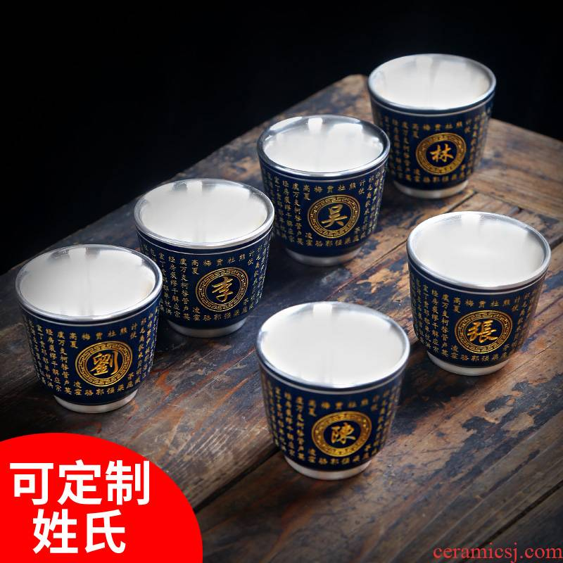 Ji LanLiu silver ceramic cups with silver sample tea cup custom name master cup single cup silver kung fu tea set