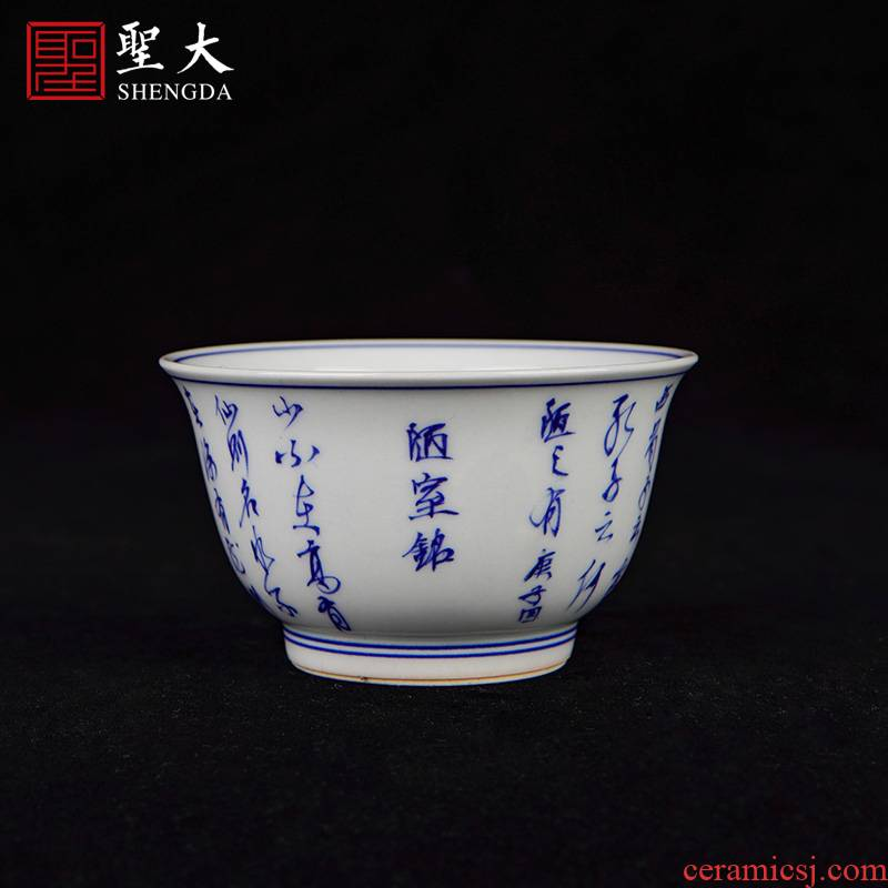 The big blue and white enough to master cup pure hand - made ceramic kung fu tea cups all hand jingdezhen tea sample tea cup
