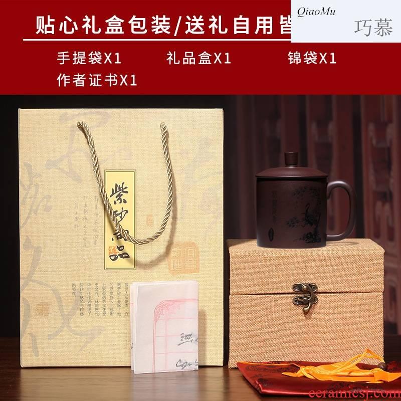 Qiao mu, yixing purple sand cup of pure checking make tea tank filter glass engraving qiankun a cup of tea