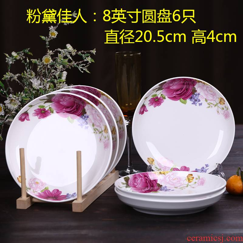 6 pack 】 【 plate special offer 8 inches 0 large plate of the ceramic plates deep dish ipads plate microwave