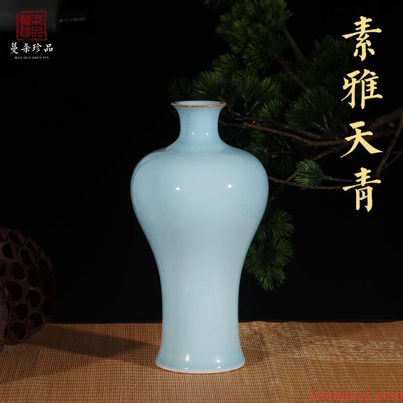 Jingdezhen porcelain masters celadon vase LeiYanGang famous porcelain vases pea green shadow blue porcelain vases, pure color bottle