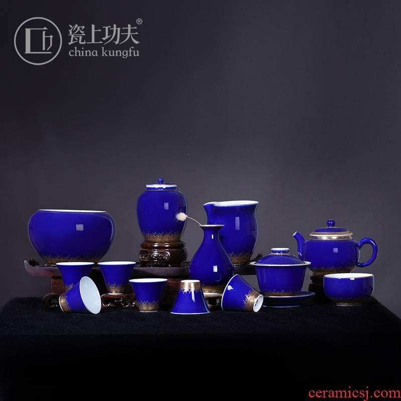 Jingdezhen ceramic ji blue hand - made paint kung fu tea sets high - end gifts tureen large living room office