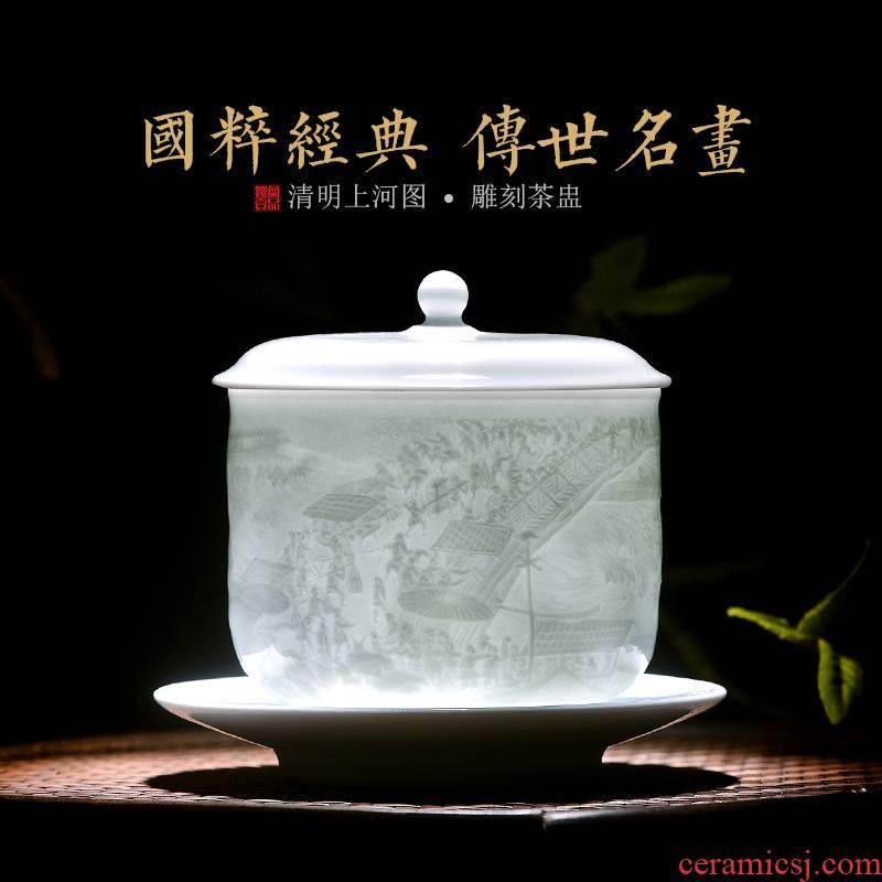 Jingdezhen shadow green ceramic carving qingming scroll handless small ginseng bird 's nest stew kung fu tea longjing green tea