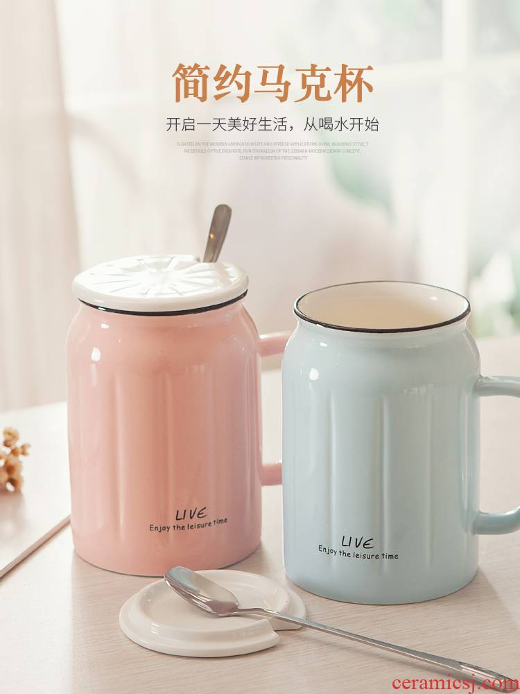 Creative move mark cup with cover run small pure and fresh and ceramic cup couples cup of flower tea ultimately responds a cup of coffee cup