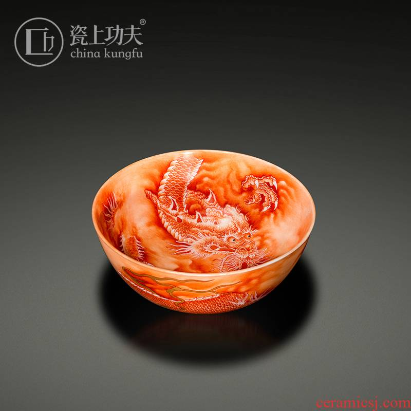 Jingdezhen hand - made alum on kung fu dragon red masters cup porcelain ceramic kung fu tea cup tea bowl in the day