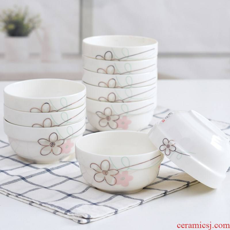 Thickening character Chinese dessert edge on household ceramic bowl suit pure color glaze color to use chopsticks to eat 4.5 inches