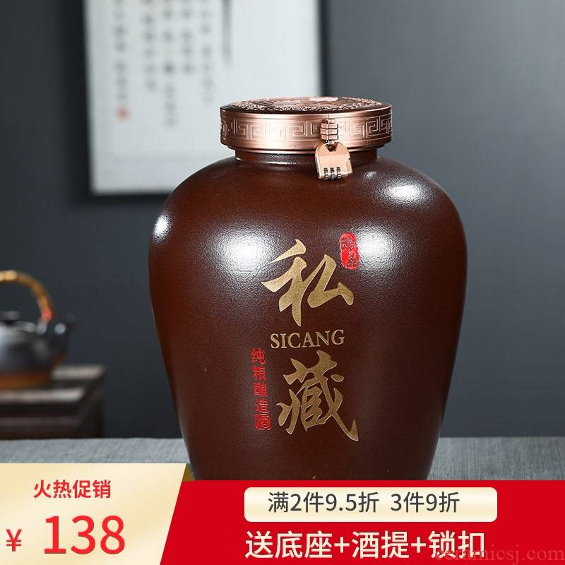 Jingdezhen ceramic wine jars 20 jins 30 jins 50 pounds put household seal hip mercifully it machine carved antique jugs