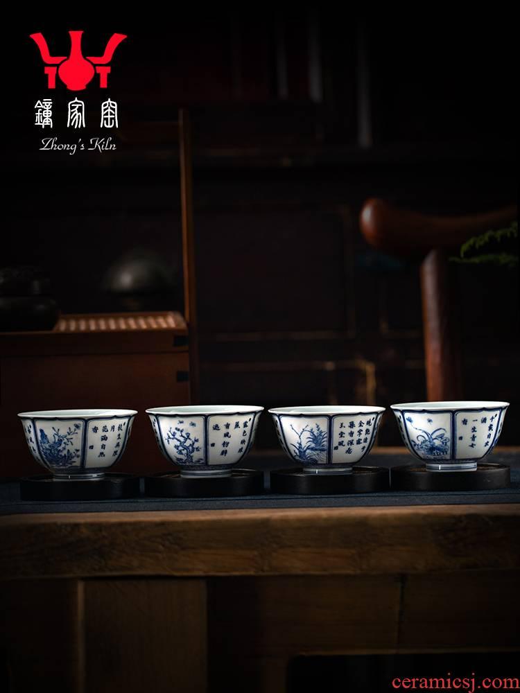 Clock home up with jingdezhen ceramic cups personal special high - grade master cup kunfu tea sample tea cup 12 flora