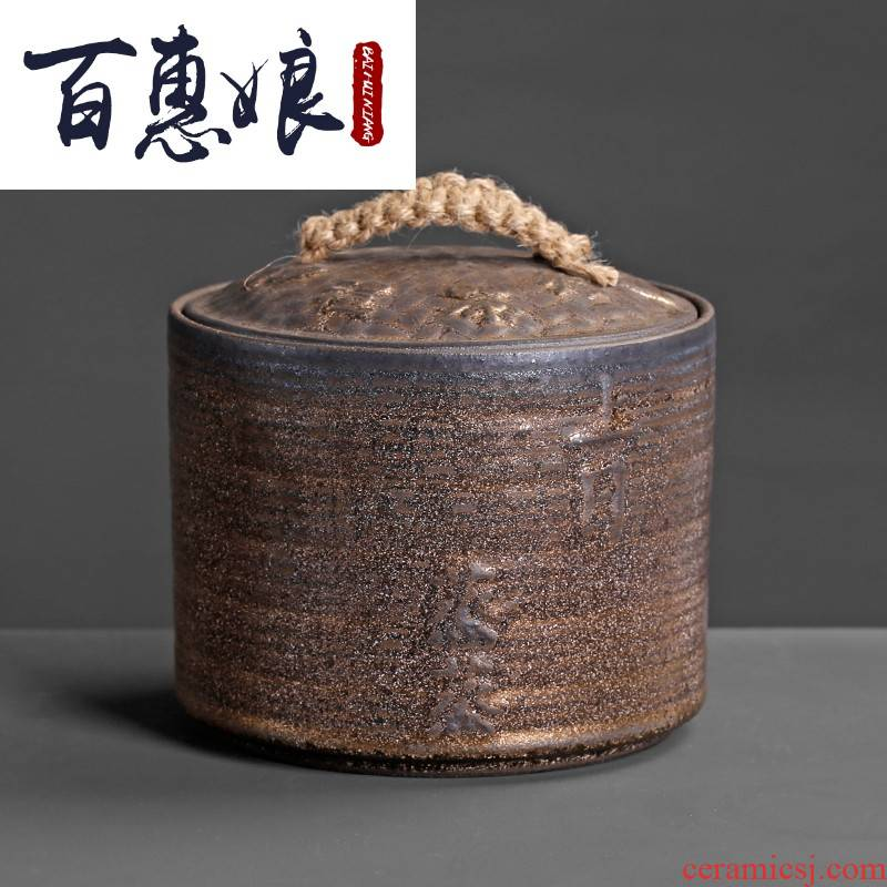 (niang coarse pottery caddy fixings ceramic gold Chinese style restoring ancient ways seal pot half jins to save tea POTS of household