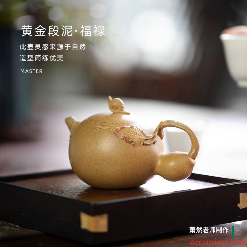 Yixing all hand it Zeng Ping yellow mud bionic gourd (good fortune) it 140 ml