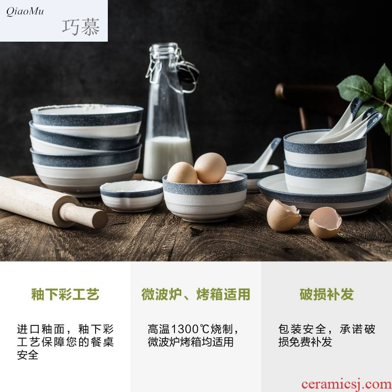 Qiam qiao mu bowl of household ceramics tableware dishes suit Japanese dishes groups of job ideas by by 2/4/6 restoring ancient ways