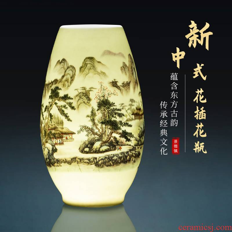 Jingdezhen ceramics small f cylinder vases, flower arranging furnishing articles rich ancient frame of Chinese style household, the sitting room porch decoration