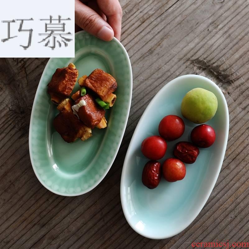 Qiao mu QOJ longquan celadon dish plate tableware oval eat dessert plate of dish dish towel all the dab of a plate