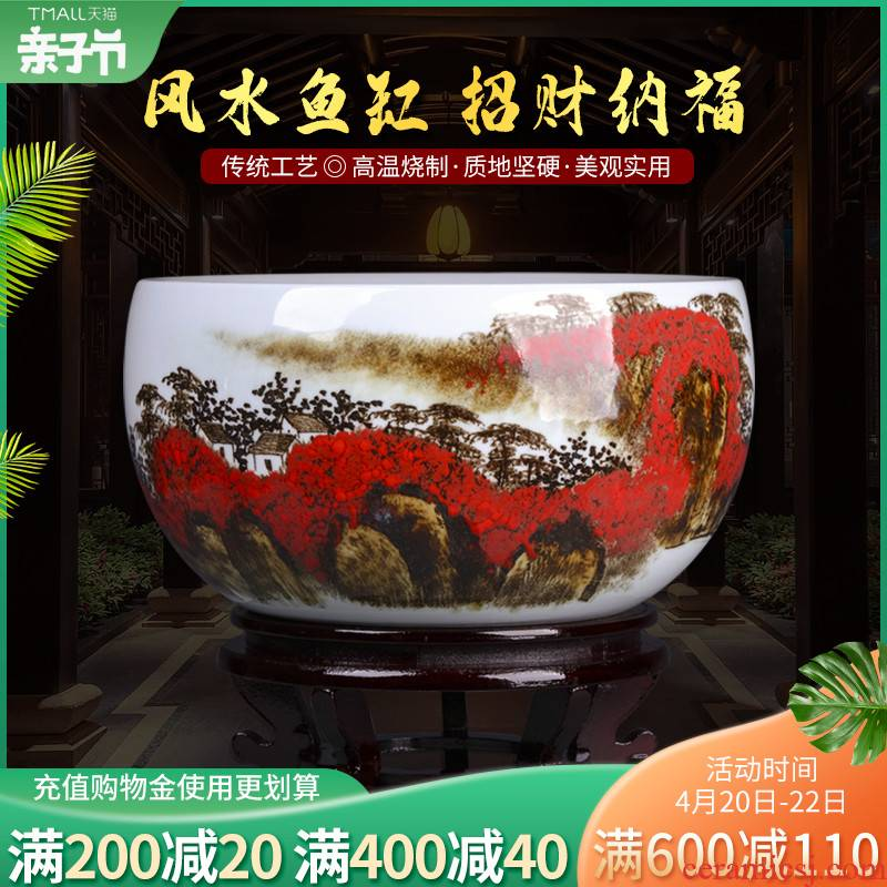 Jingdezhen ceramic aquarium large fish basin bowl lotus lotus lotus tortoise cylinder sitting room feng shui goldfish bowl