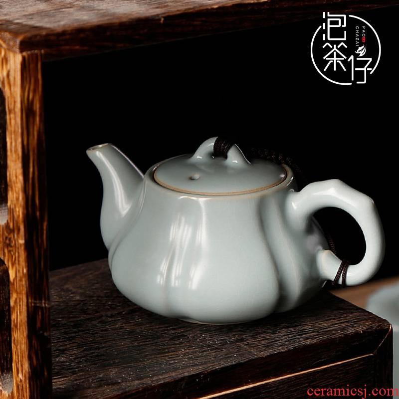 Your up teapot cyan melon leng kung fu tea set a single day on pumpkin pot for its ehrs small tea, porcelain teapots
