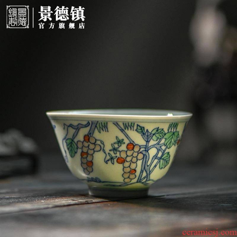 Jingdezhen 's flagship store in the bucket color grape grain CPU use manual archaize home tea cups cups of tea