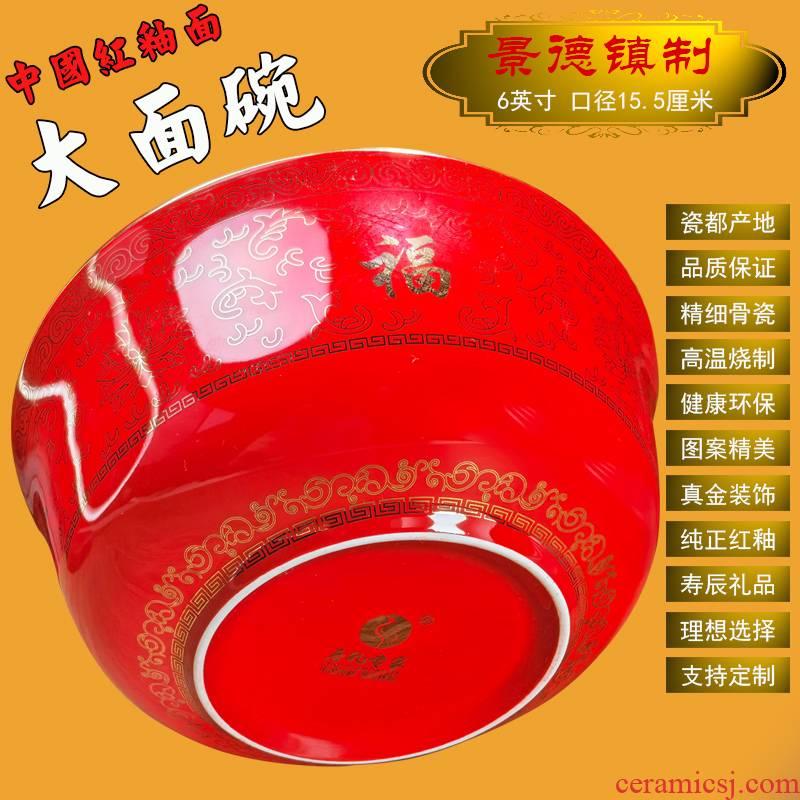 Jingdezhen ceramic bowl 6 inches red longevity to use custom old ipads porcelain tableware birthday birthday birthday noodles bowl in return