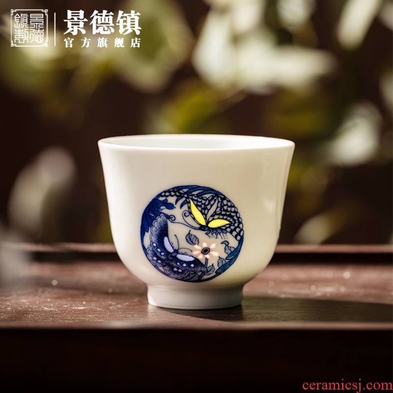 Jingdezhen flagship store checking porcelain cups and exquisite ceramic kung fu tea master cup single cup sample tea cup