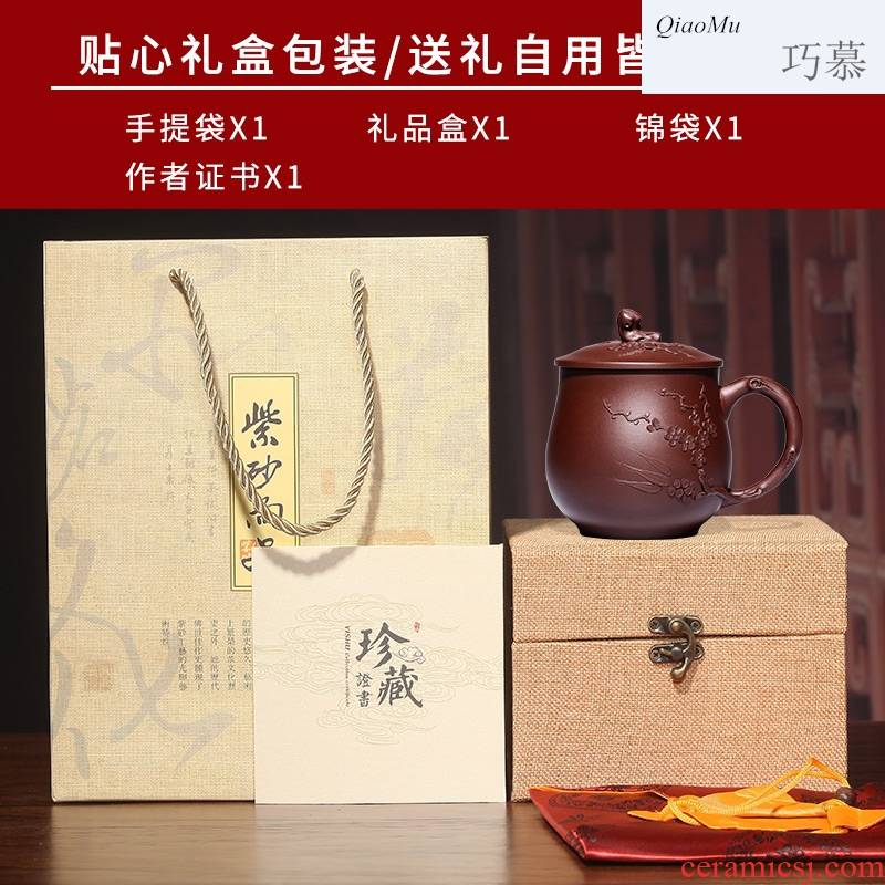 Qiao mu, yixing undressed ore purple sand cup by pure manual purple sand cup gift custom, poetic