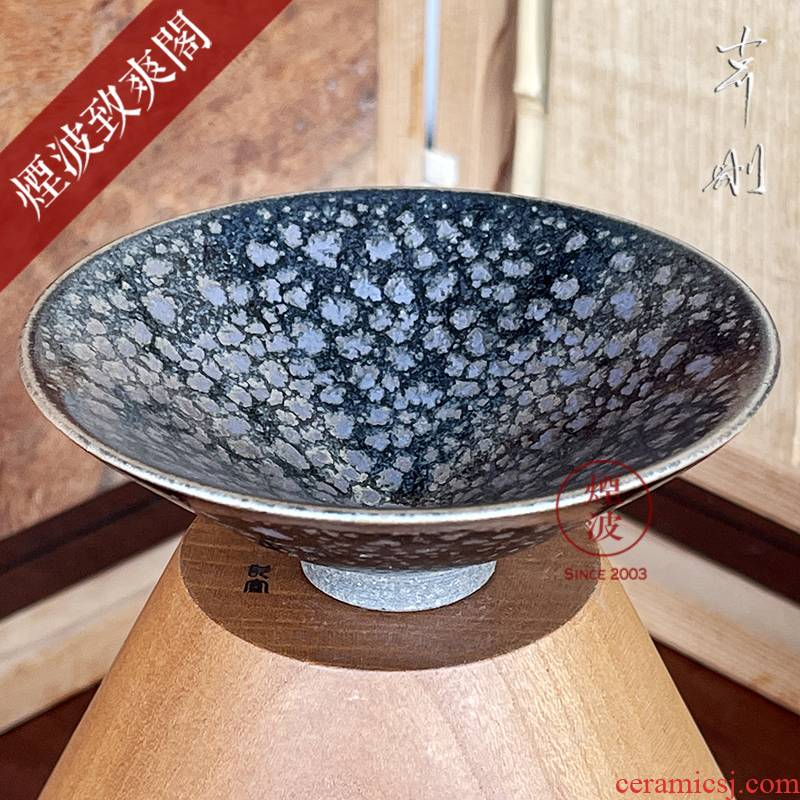 Japanese pottery master expedition just cool hail drop crystal cup temmoku built light tea light cup perfectly playable cup