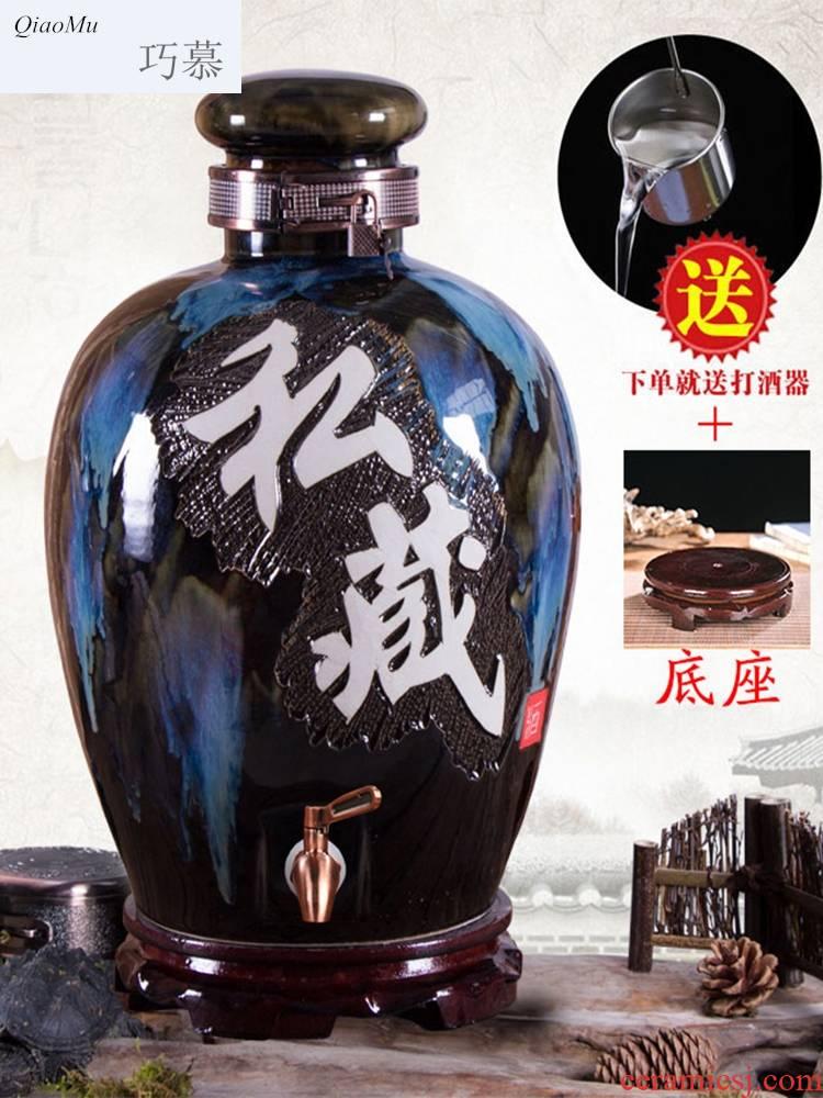 Qiao mu jingdezhen ceramic jars up archaize magnum it 10/20/50/100 jins mercifully wine barrel