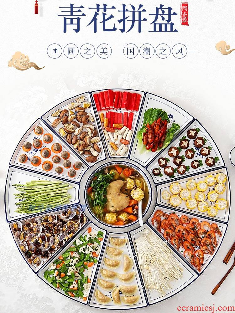 Web celebrity with 0 suit the type of ceramic table reunion round fan creative household platter tableware portfolio