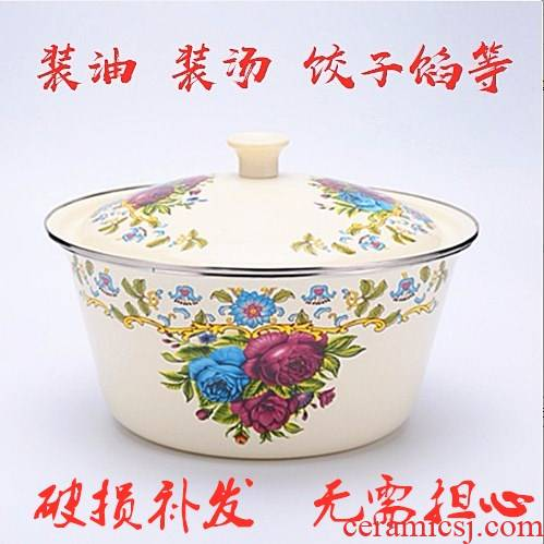 Enamel POTS with cover old nostalgic household kitchen bowl basin to thicken Enamel bowls of soup pot from lard dumpling stuffing
