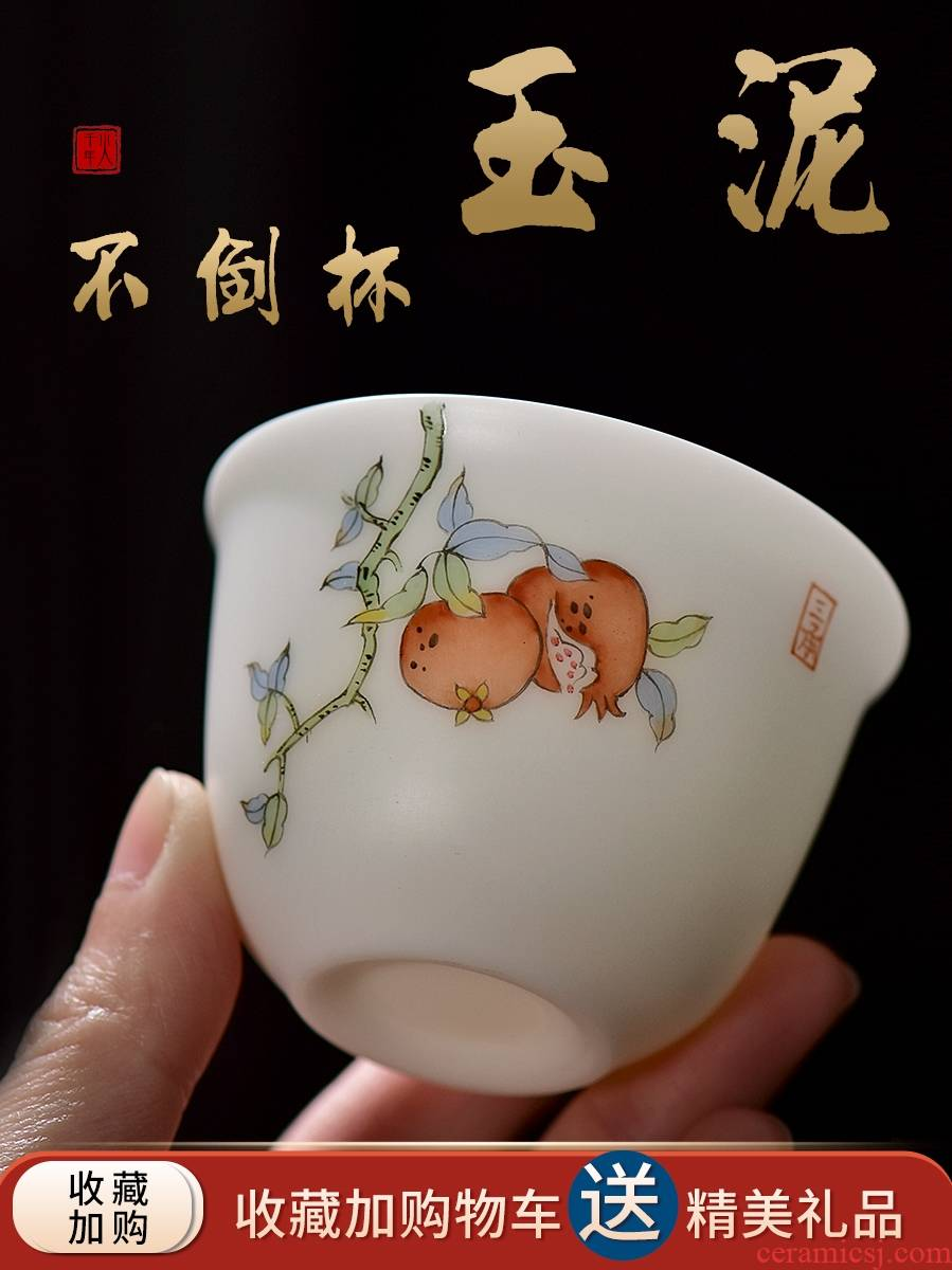 Ms masters cup single cup sample tea cup to fail the high - end manual hand - made ceramic cup jingdezhen gift kung fu tea cups