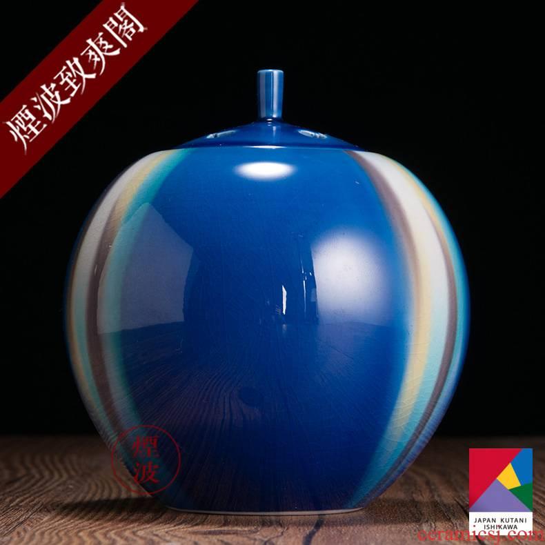 Those Japanese nine valley burn bo feng up porcelain glazed fragrant incense buner smoked incense buner honours course
