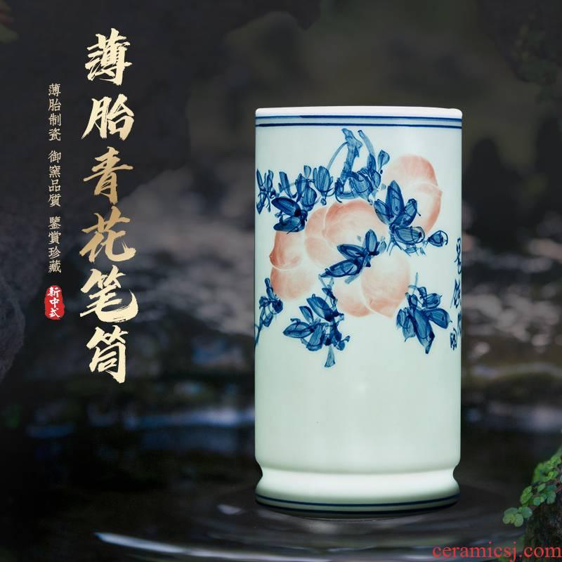 Jingdezhen ceramic thin foetus hand - made of blue and white porcelain brush pot study desktop office furnishing articles porcelain decoration gifts