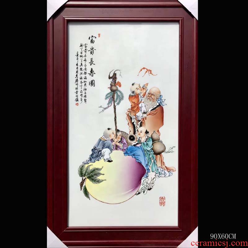 Jingdezhen hand - made life of word ceramic porcelain plate painting birthday celebration hand - made ceramic porcelain plate character monkey god life of porcelain plate