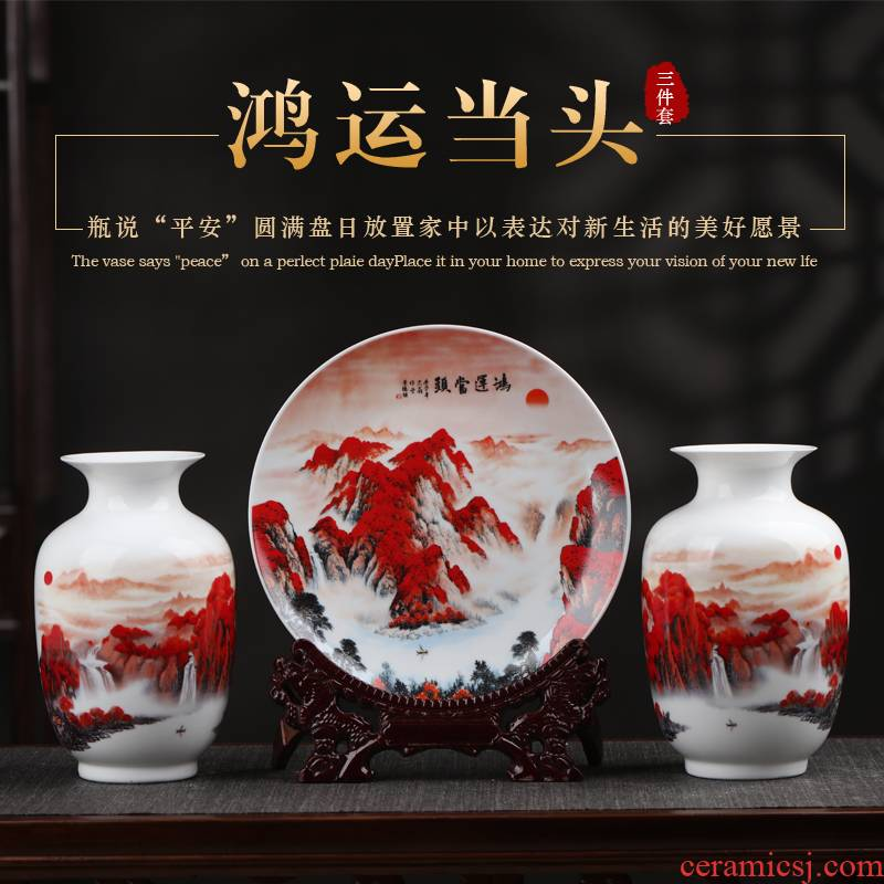 Jingdezhen ceramics vase luck furnishing articles three - piece suit Chinese style living room home dried flower arranging flowers adornment