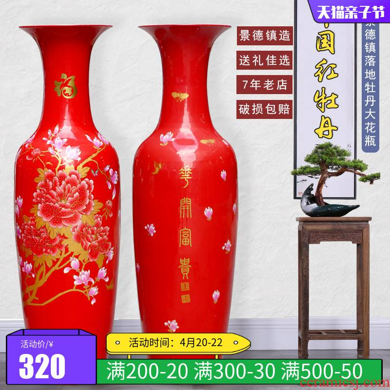 Jingdezhen ceramic riches and honor peony flowers large vase opening home furnishing articles sitting room of Chinese style wedding gift
