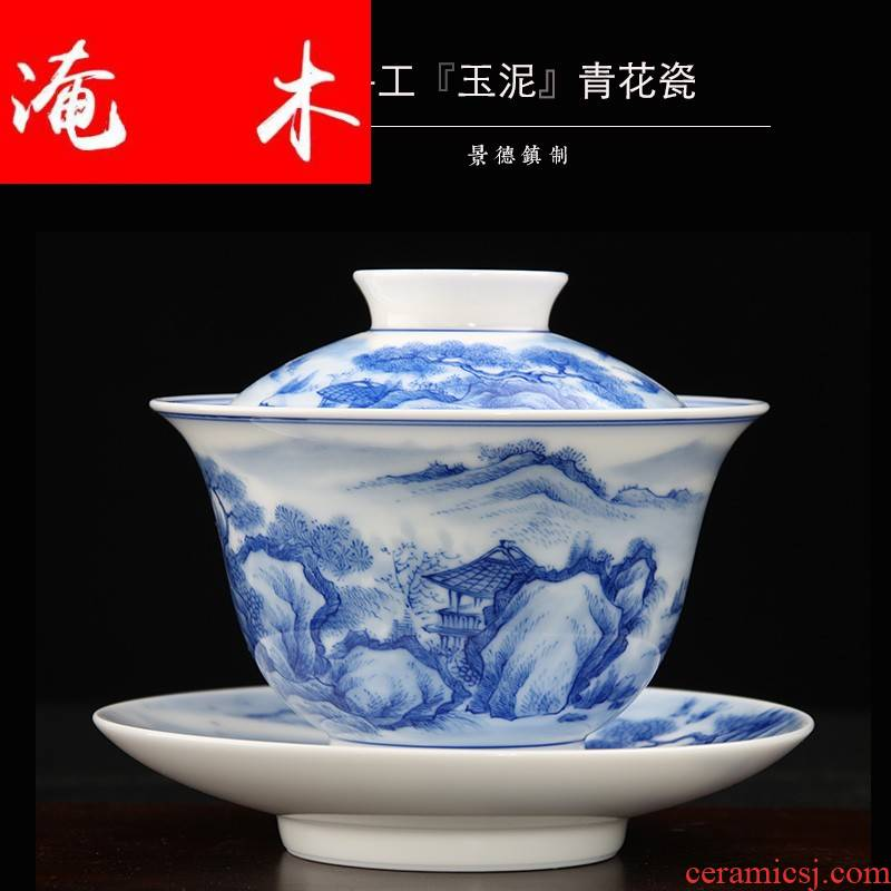 Flooded the wooden hand covered bowl of blue and white porcelain of jingdezhen ceramic tea set hand - made scenery make tea bowl jade soil large cups