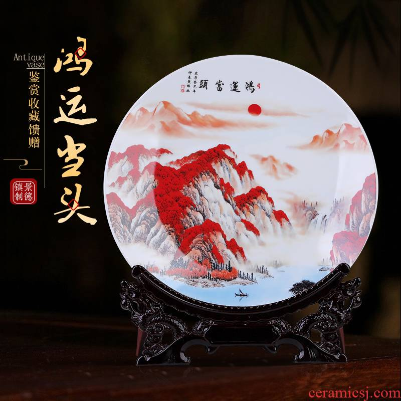 Jingdezhen ceramic luck, hang dish decoration plate sitting room ark, rich ancient frame home decoration of Chinese style furnishing articles