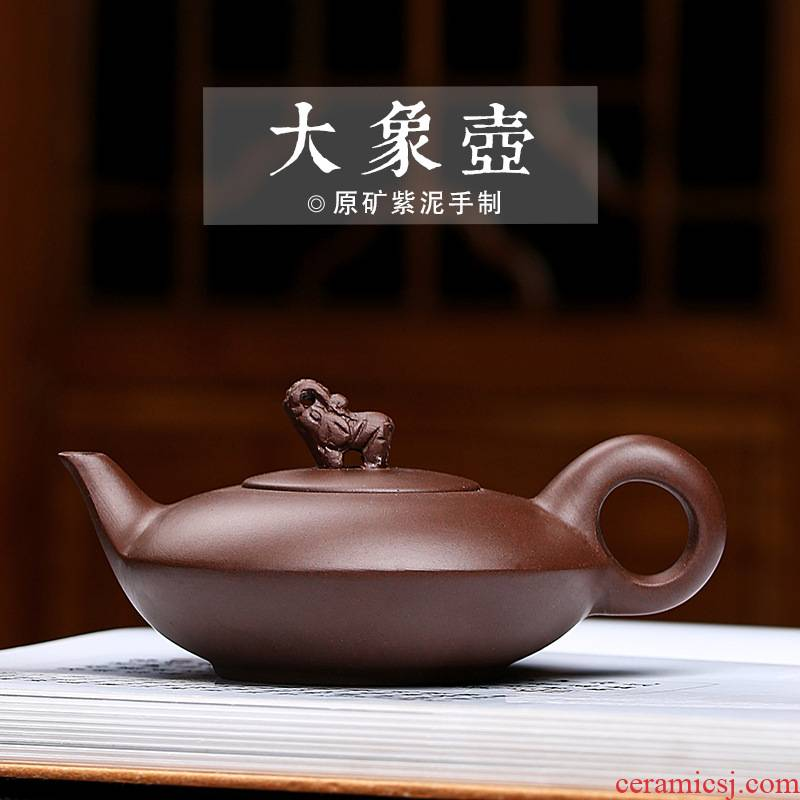 The kitchen purple elephants pot wholesale manufacturers shot gifts customized yixing it auspicious, to as a drop shipping