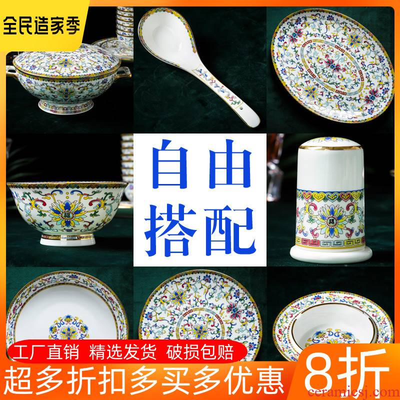 Jingdezhen ceramic tableware dishes suit Chinese style household bowls of ipads disc ladle free collocation with tableware rice bowls