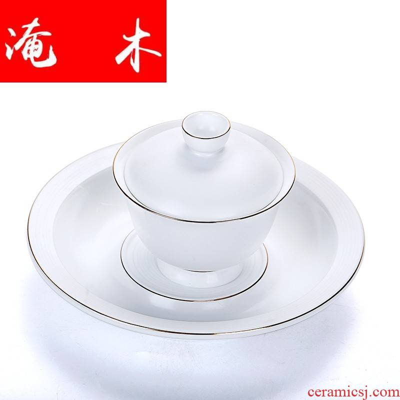 Submerged wood hand - made gold celadon tureen white porcelain three just tureen kung fu tea set manually to make tea bowl