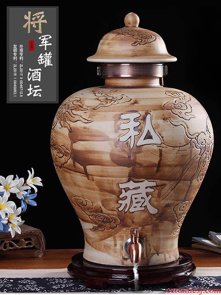 Jingdezhen ceramic terms jars 10 jins 20 jins 30 jins with leading it archaize the general pot of wine bottle seal