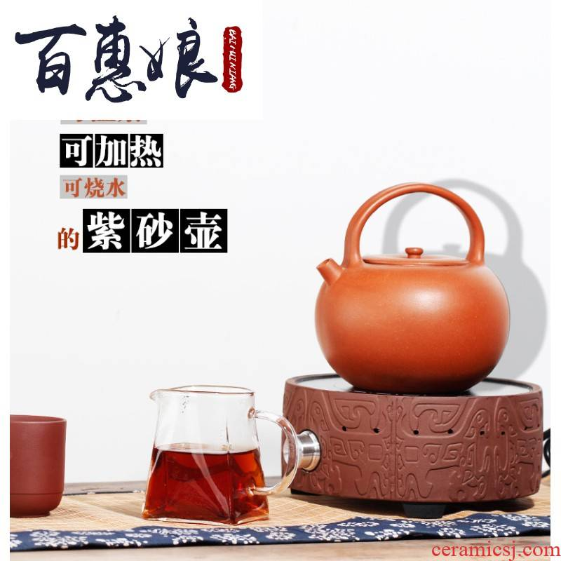 (niang yixing it girder kettle curing pot of run of mine ore slope all hand can be heated violet arenaceous mud