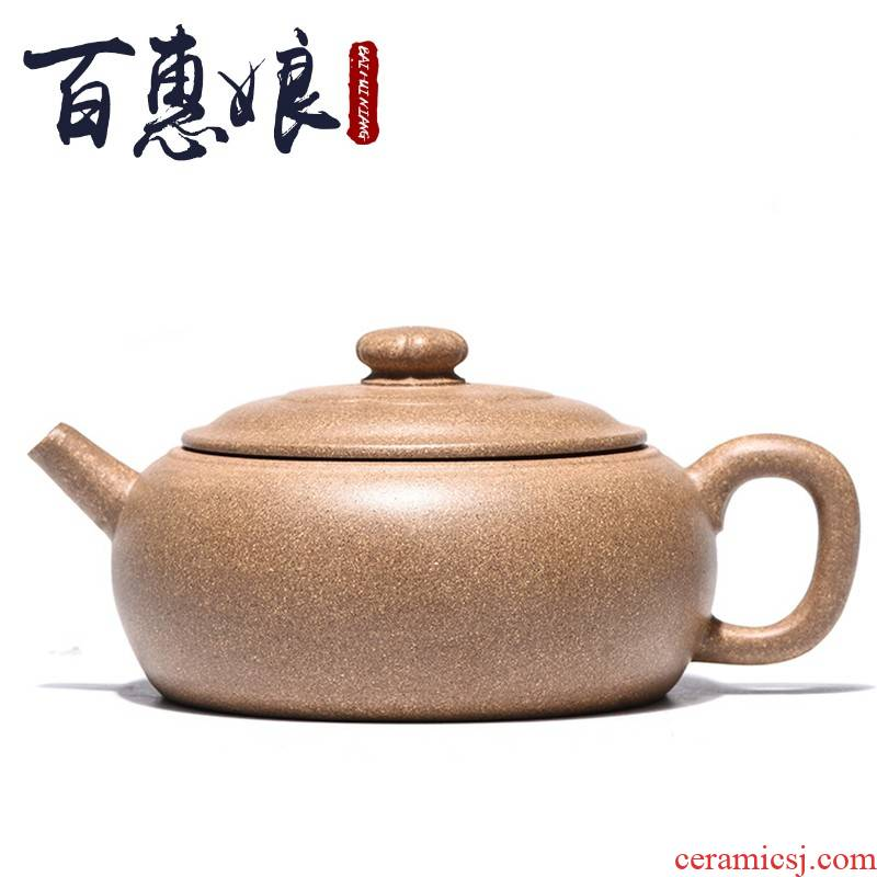 (niang yixing it pure manual famous teapot home outfit undressed ore mud by button shek kwu