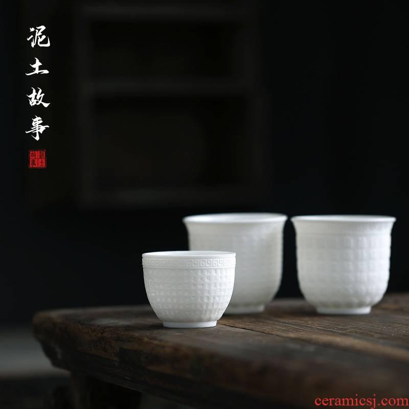 Heart sutra of dehua white porcelain teacup embossment master jade cup manual sample tea cup buford ceramic keller cup of kung fu