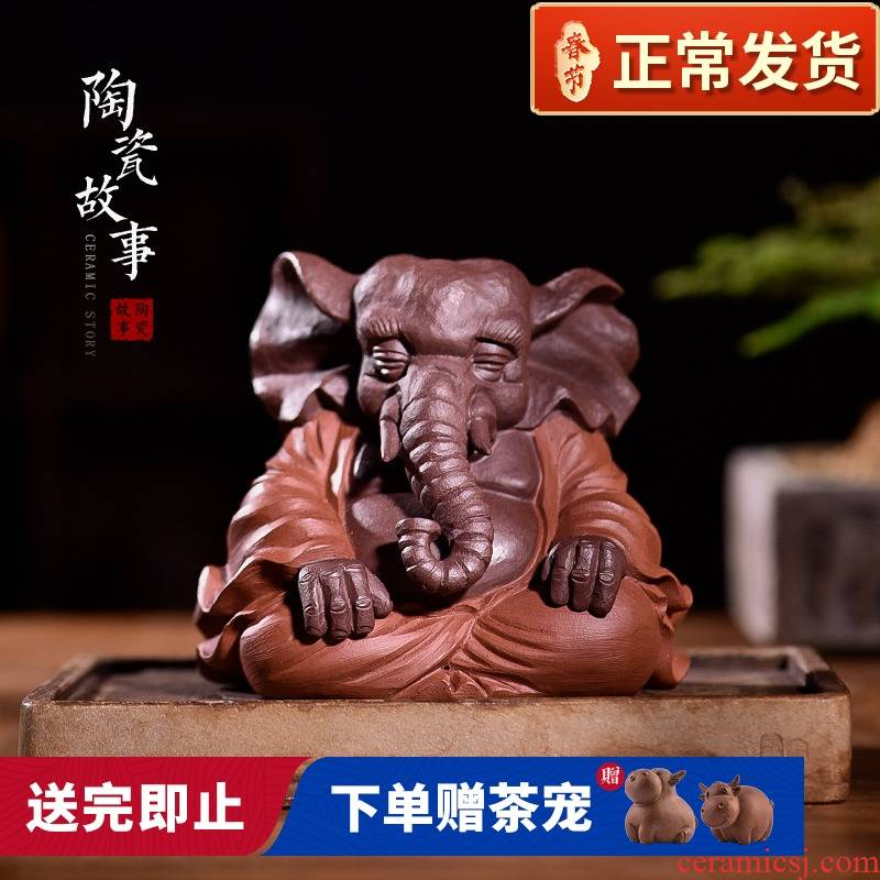 Ceramic story furnishing articles pet boutique high - end violet arenaceous tea and tea tea tea set take up the put down like a god