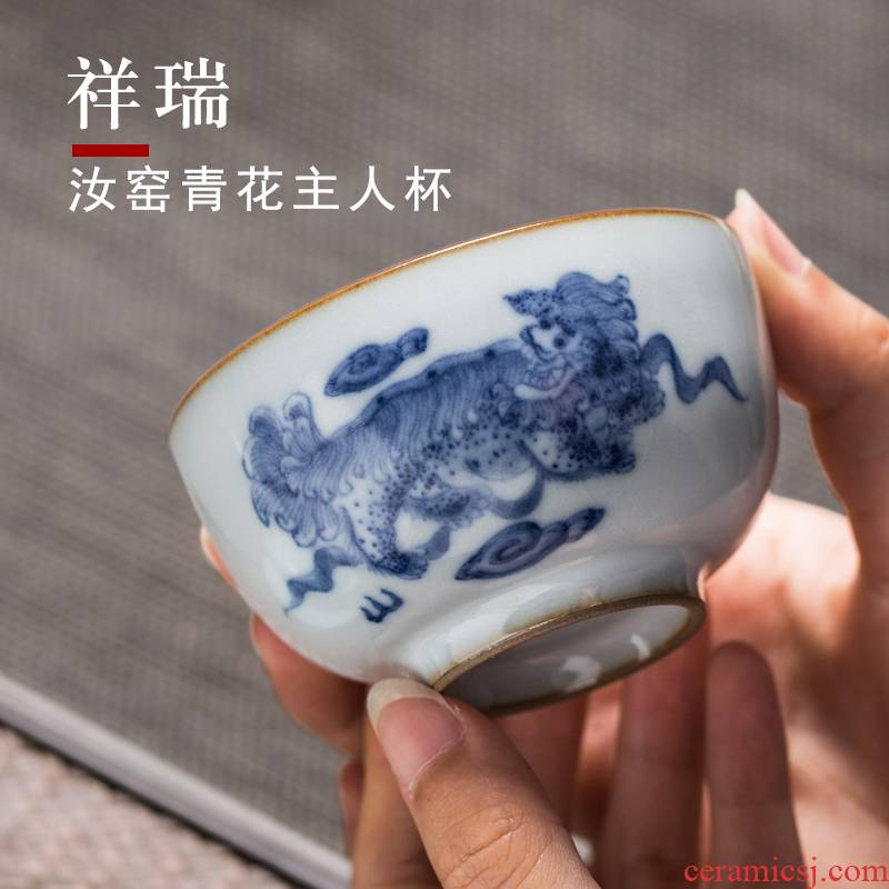 Ru up market metrix who cup single cup pure manual of blue and white porcelain of jingdezhen ceramic cups slicing can raise hand sample tea cup
