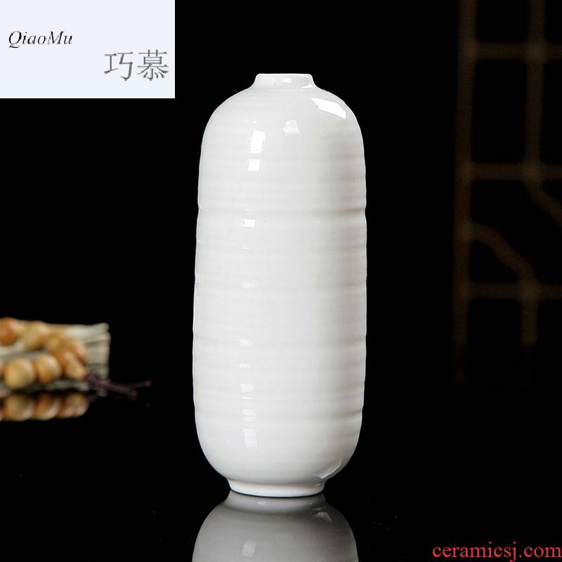 Qiao mu dehua white porcelain flowers, pure color ceramic vase mini desktop accessories furnishing articles tea geometric floret
