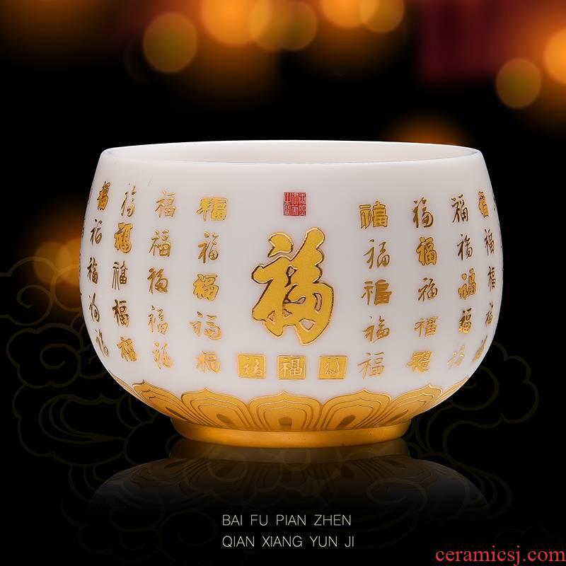 Artisan fairy dehua white porcelain teacup buford tea cup master cup ceramic household pure hand paint, kung fu tea cups