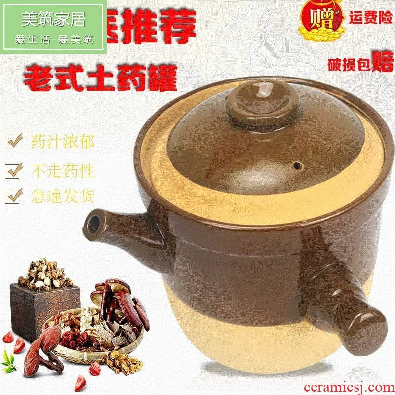 Traditional old clay unglazed tisanes casserole flame black sand boil medicine pot stew pot new fire crock pot of Traditional Chinese medicine