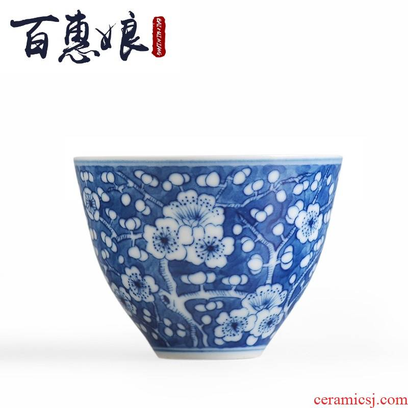 (niang masters cup of jingdezhen blue and white porcelain tea set manual hand - made calving mei porcelain cup